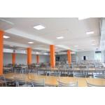 Школьное освещение MarLED